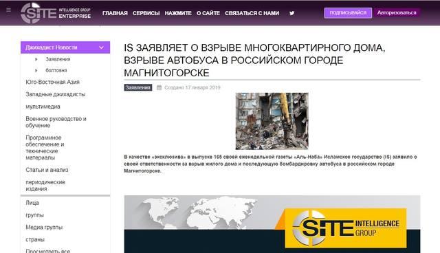 http://images.vfl.ru/ii/1547799135/af74be0e/25001350_m.jpg