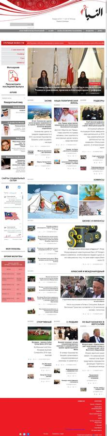 http://images.vfl.ru/ii/1547801185/4dbe77af/25001838_m.jpg