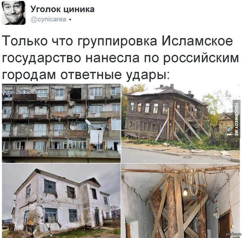 http://images.vfl.ru/ii/1547813221/456b5c8e/25004349_m.png