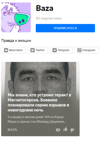 http://images.vfl.ru/ii/1547816780/4bf10e57/25005427_m.png