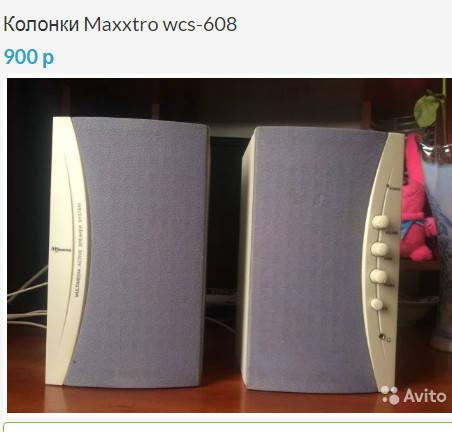 http://images.vfl.ru/ii/1547819049/3b98d9c6/25005985_m.jpg