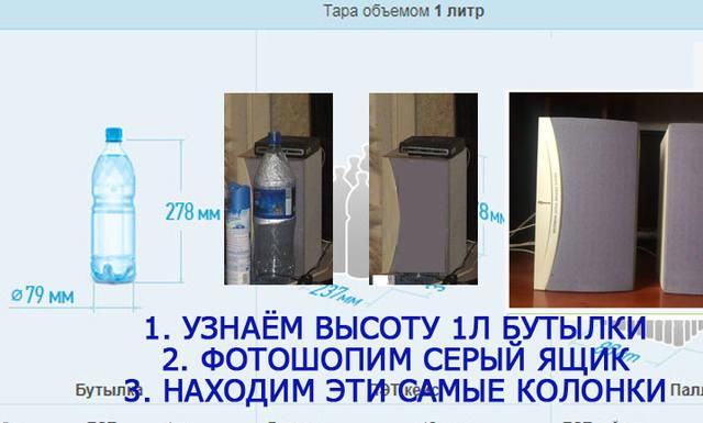 http://images.vfl.ru/ii/1547831393/627d8356/25008766_m.jpg