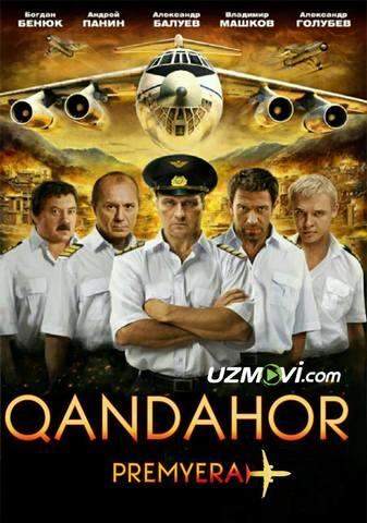 Qandahor / кандагар