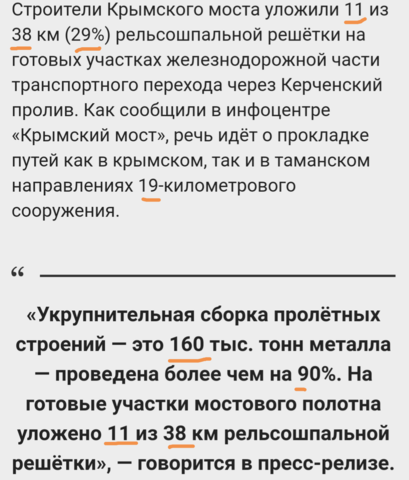 http://images.vfl.ru/ii/1547877052/833cfb35/25013338_m.png