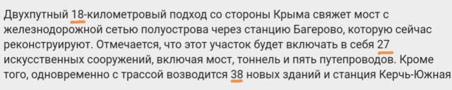 http://images.vfl.ru/ii/1547878730/f32b91e1/25013594_m.png