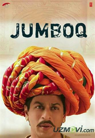 Jumboq / загадка