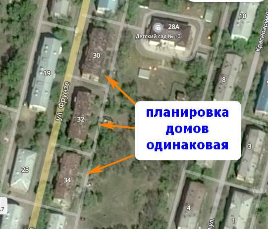 http://images.vfl.ru/ii/1547895700/7c203c3d/25016863_m.jpg