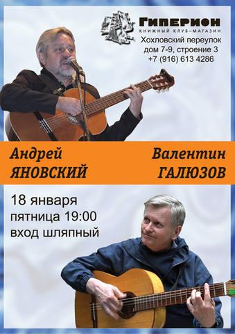http://images.vfl.ru/ii/1547897197/282e5f46/25017205_m.jpg