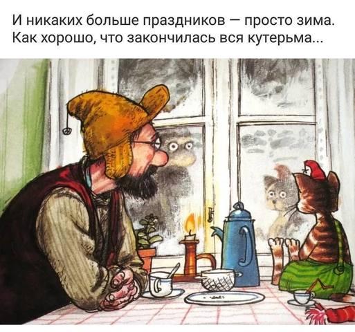 http://images.vfl.ru/ii/1547925070/5169fead/25022972_m.jpg