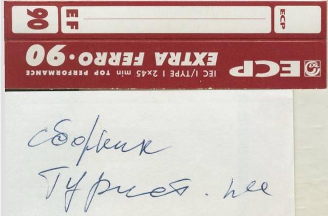 http://images.vfl.ru/ii/1548000923/d9e7097a/25034576_m.jpg