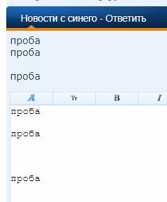 http://images.vfl.ru/ii/1548003570/67ce86eb/25035172.jpg