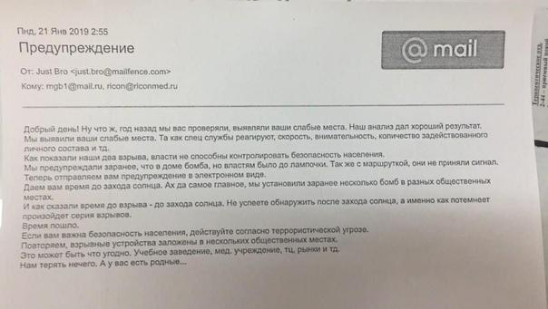 http://images.vfl.ru/ii/1548062000/4e8dd3be/25043096.jpg