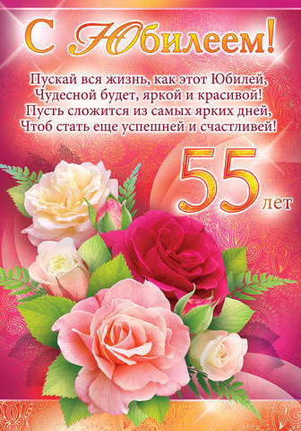 Поздравлялки. - Страница 39 25053809_m