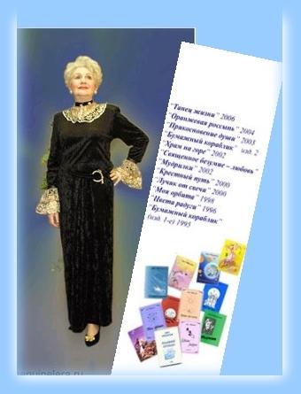 Анна Юрканская - актриса и поэт