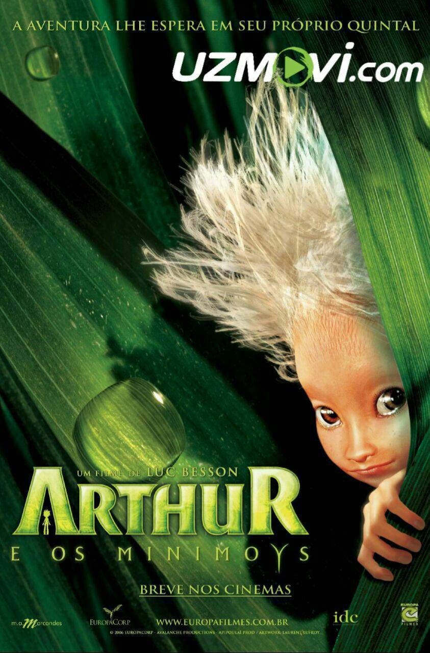 Artur va Miniputlar / артур и минипуты