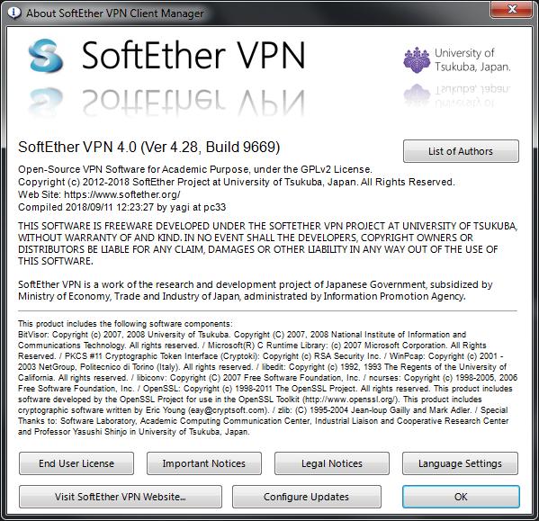 SoftEther VPN Client vpn Gate client Plugin Скачать