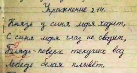 http://images.vfl.ru/ii/1548321759/5eb33bde/25087575.jpg