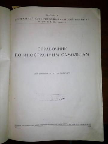 http://images.vfl.ru/ii/1548344510/a266d684/25092618_m.jpg