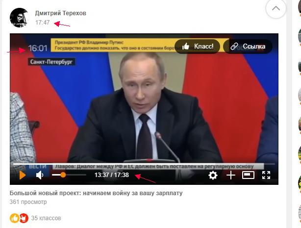 http://images.vfl.ru/ii/1548359015/5285db25/25096234.jpg