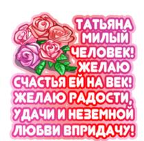 Поздравляю! - Страница 10 25098704_m