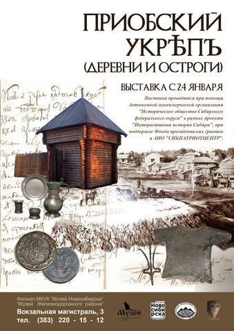 http://images.vfl.ru/ii/1548399937/079ab3c3/25100073_m.jpg