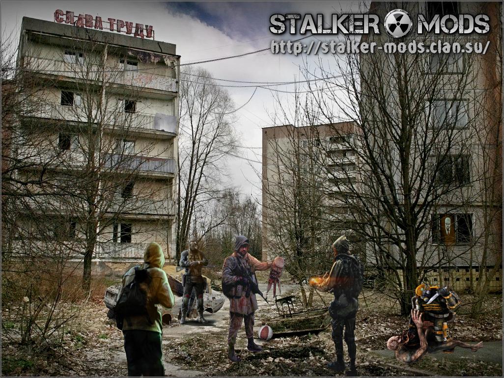 Stalker COC - Hitman tm