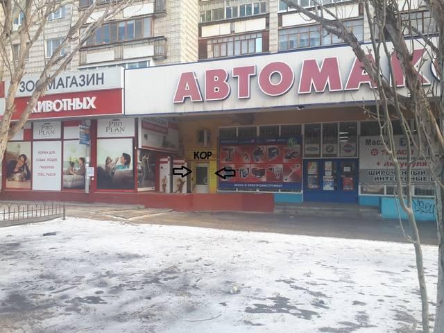 ca332ec7 (IMG:http://images.vfl.ru/ii/1548418343/1165c3f9/25104045_m.jpg)