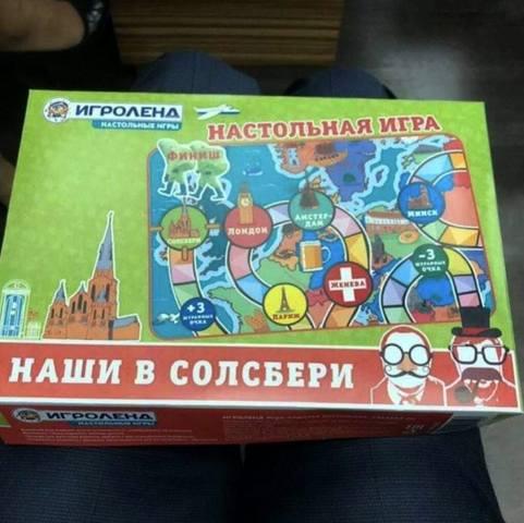 http://images.vfl.ru/ii/1548455733/528fb313/25111701_m.jpg
