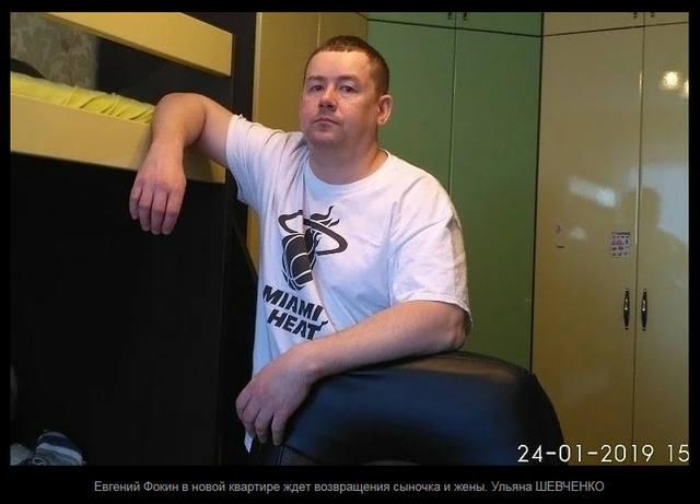 http://images.vfl.ru/ii/1548460673/00e825cc/25111995_m.jpg