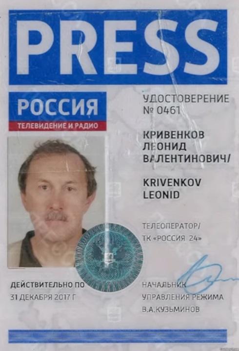 http://images.vfl.ru/ii/1548523127/929d91e0/25123026.jpg