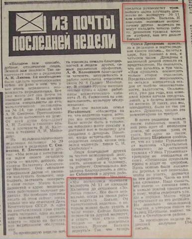 http://images.vfl.ru/ii/1548523412/2e52f487/25123102_m.jpg