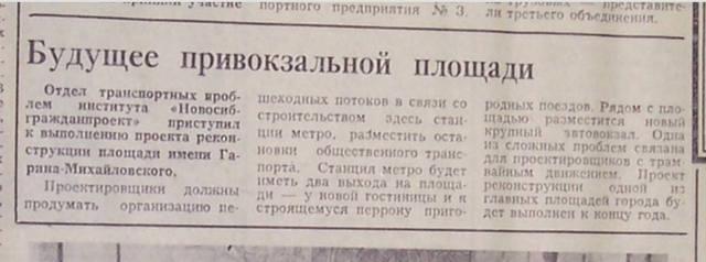 http://images.vfl.ru/ii/1548523466/f7ba61bf/25123119_m.jpg