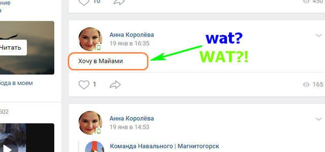 http://images.vfl.ru/ii/1548572918/b60dcb10/25127758_m.jpg