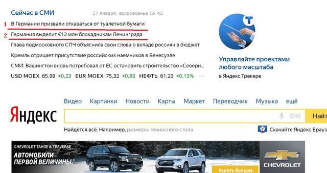 http://images.vfl.ru/ii/1548593494/489c2f5f/25132094_m.jpg