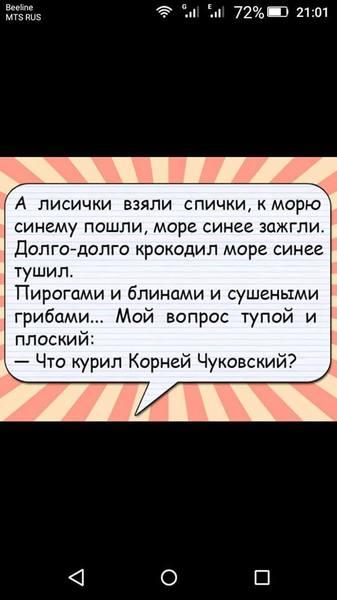 http://images.vfl.ru/ii/1548611200/049c258d/25136174.jpg