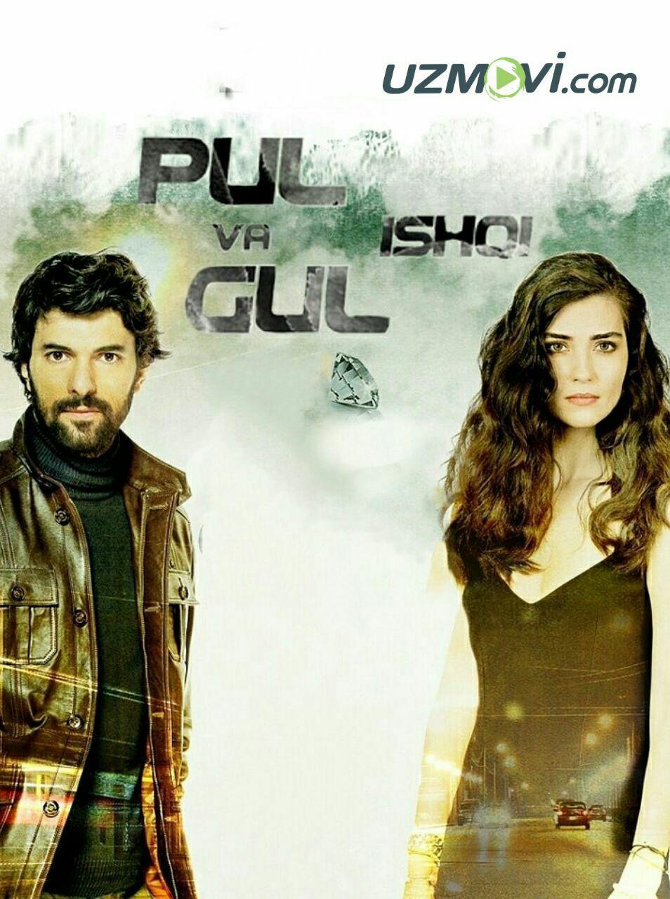 Pul va Gul ishqi / грязные деньги и любовь