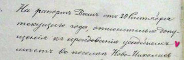 http://images.vfl.ru/ii/1548699813/67fba038/25152281_m.jpg
