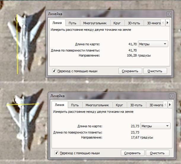 http://images.vfl.ru/ii/1548707291/844ea8e3/25153686.jpg