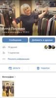 http://images.vfl.ru/ii/1548707922/39a5d9f6/25153750_s.jpg