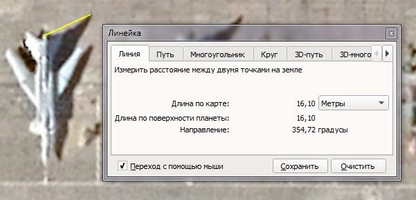 http://images.vfl.ru/ii/1548708076/5c7e345e/25153771.jpg