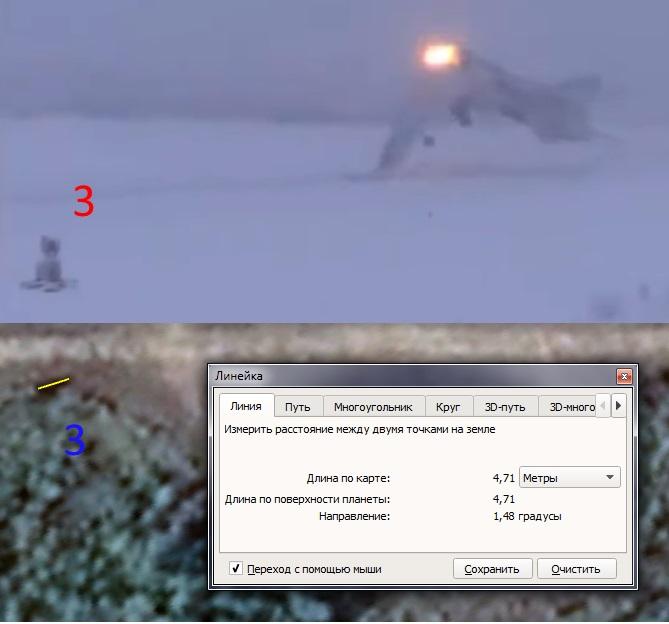 http://images.vfl.ru/ii/1548708839/67930b6d/25153864.jpg
