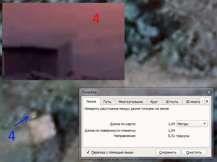 http://images.vfl.ru/ii/1548709404/df86ed06/25153983.jpg