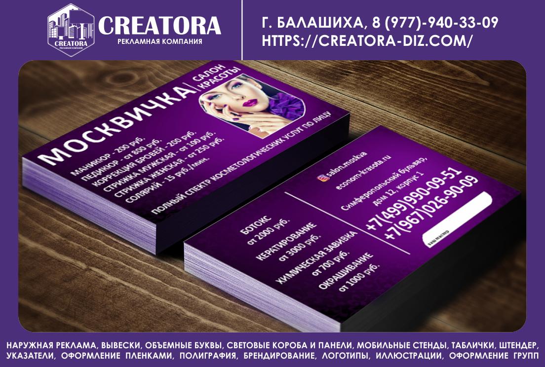 http://images.vfl.ru/ii/1548755925/9fd776b8/25158391.png