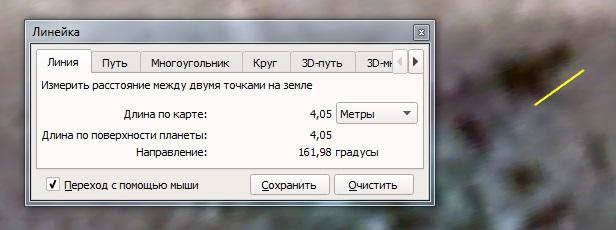 http://images.vfl.ru/ii/1548756556/28d91a0d/25158524.jpg
