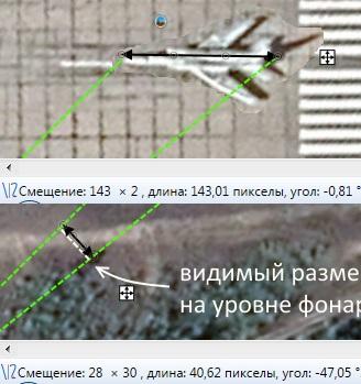 http://images.vfl.ru/ii/1548757486/2bb9af97/25158778.jpg