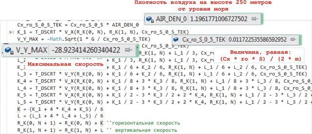 http://images.vfl.ru/ii/1548775148/61eb7c2f/25162722_m.jpg