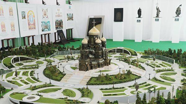 http://images.vfl.ru/ii/1548829934/23f76b6c/25169853_m.jpg