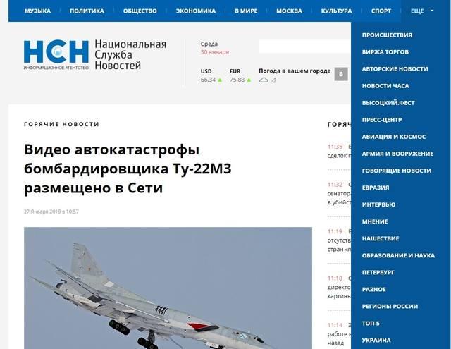http://images.vfl.ru/ii/1548838538/d0772eaf/25171309_m.jpg