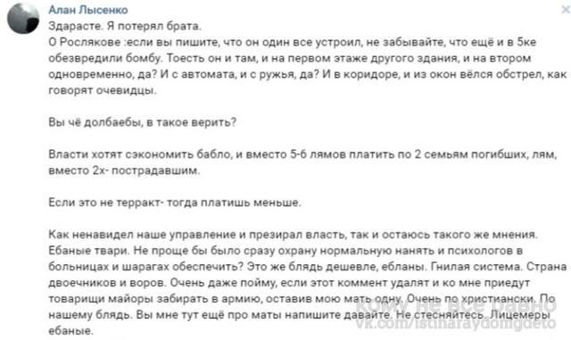 http://images.vfl.ru/ii/1548865570/0d1f5317/25178838_m.jpg