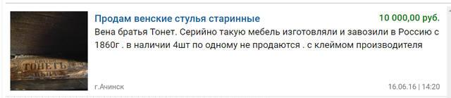 http://images.vfl.ru/ii/1548916472/4ef7c8a9/25187921_m.jpg